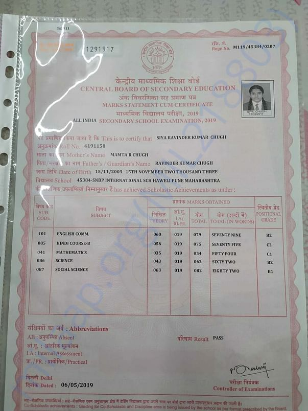 10th Marksheet, 11th one is with school because fees is not fully paid