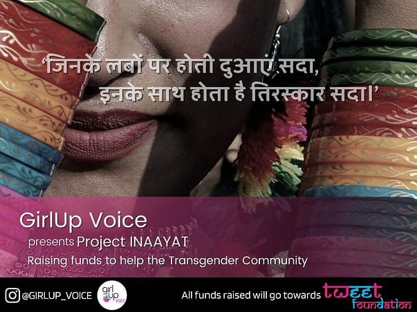 Upliftment of Transgender Community
