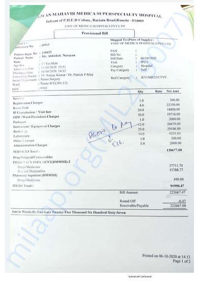 Hospital bill till 8 October