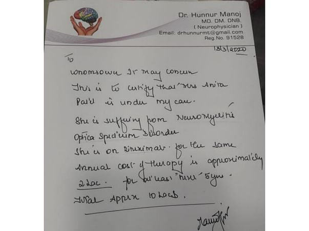 Support Anita Patel Fight From Neuromyelitis optica (NMO)