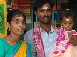 Support Yakanna's Family - A Young Farmer