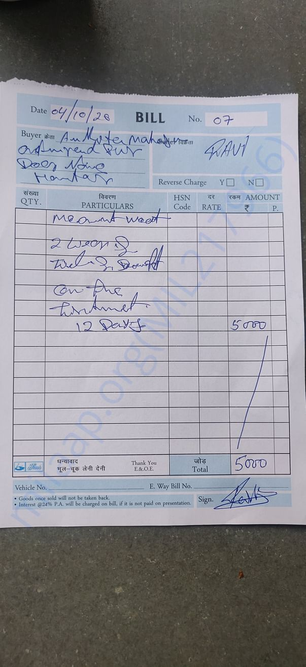 Bill for Treatment of maggot wound on chest of an abandoned dog