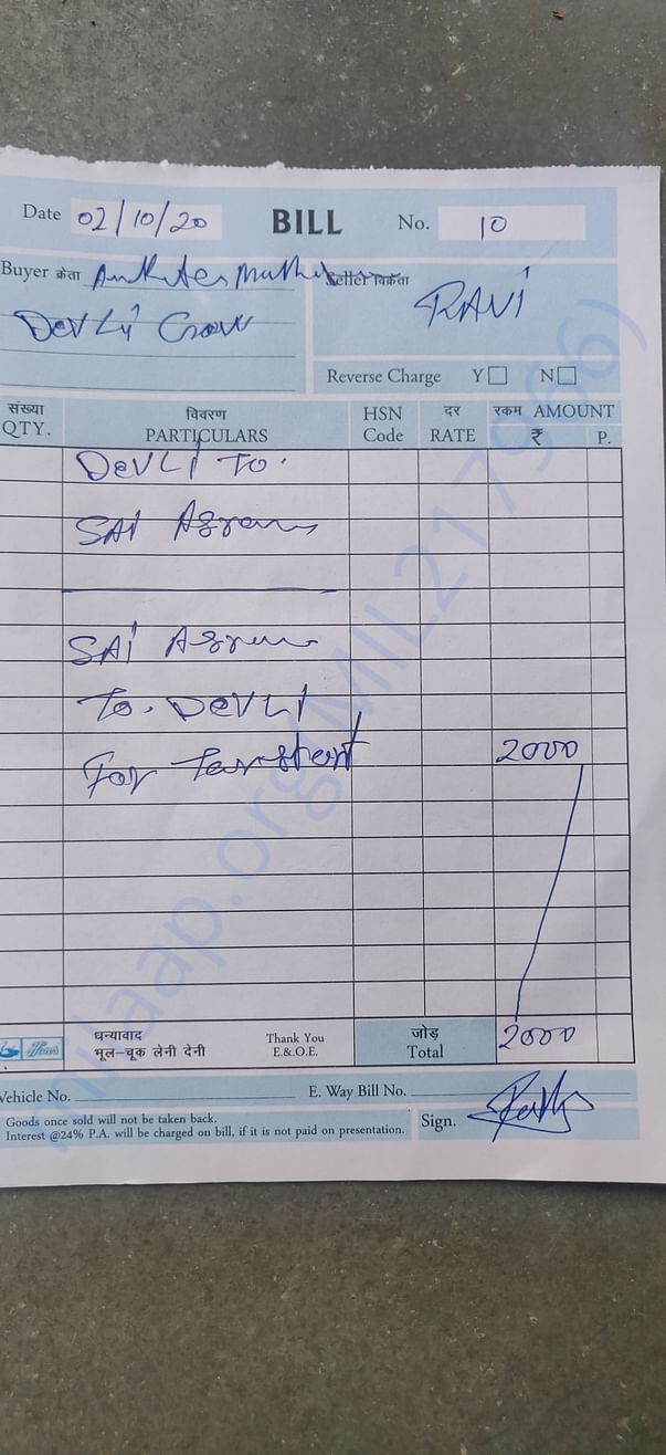 Bill for ambulance transportation of a posioned dog to animal shelter