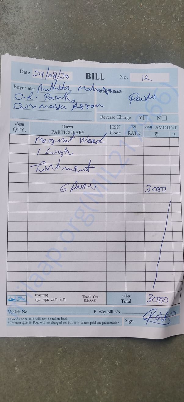 Bill for treatment of maggot wound on foot of a dog