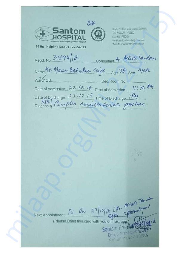 Initial report from Santom hospital