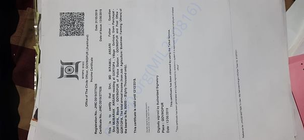 Income certificate for father, mother is homemaker