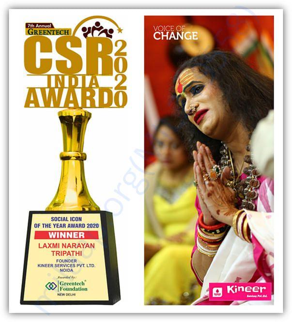 CSR award 2020