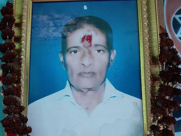 Help Late Shree Jyotish Kumar Family For their Daily Needs