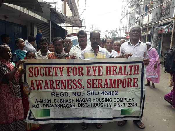 Help Free Cataract Surgery   For Poor People In Rural Area