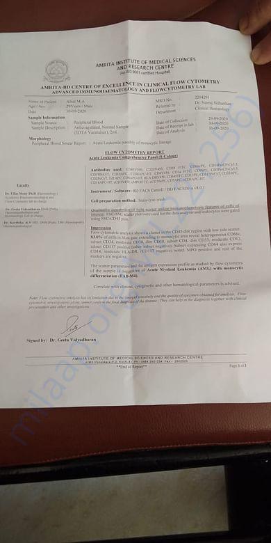 Treatment Report