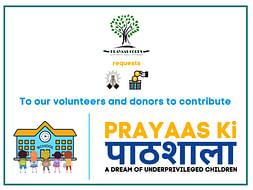 Prayaas Ki Pathshala - Crowdfunding Dreams of Underprivileged children