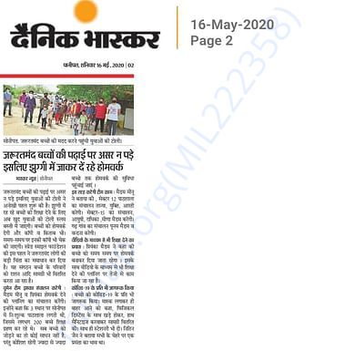 Ensuring diet along with education