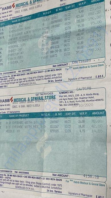 Pharmacy bill-1 (18/10/2020)