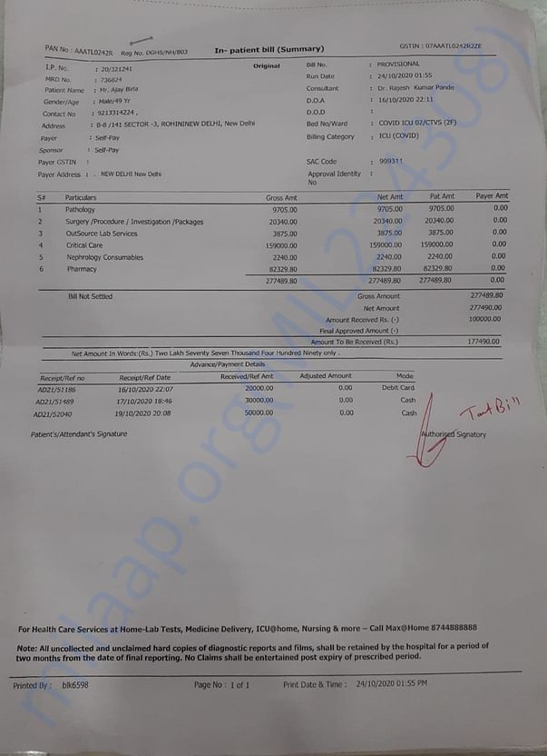Hospital Bill from 16/10/2020 to 24/10/2020