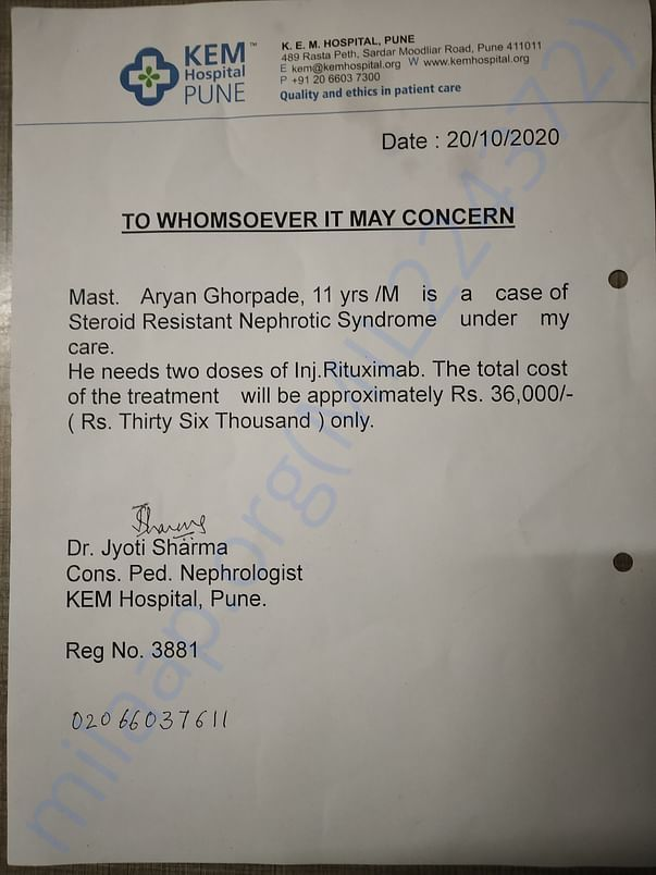 MEDICAL DOC FROM HOSPITAL
