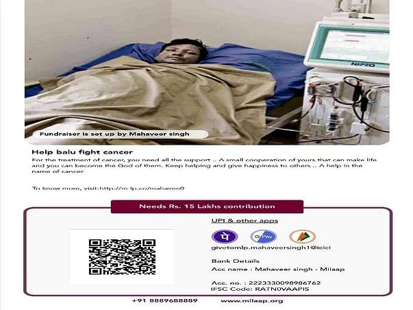 Help balu fight cancer