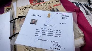 Certificate by Governor SM Krishna