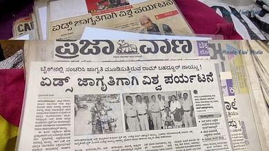 Prajavani News Coverage