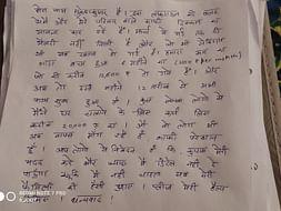 Help Mukesh Kumar Make Ends Meet