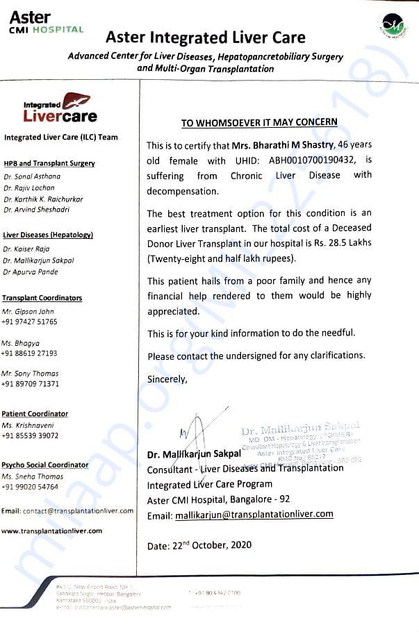 Treatment for chronic liver disease