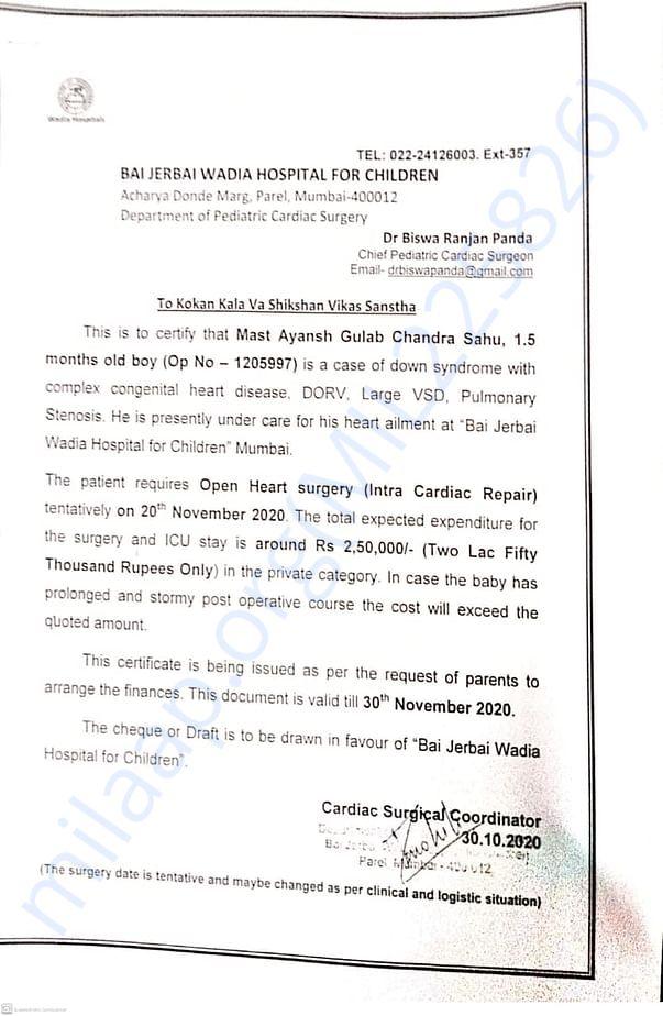 Letter From Bai Jerbai Wadia Hospital