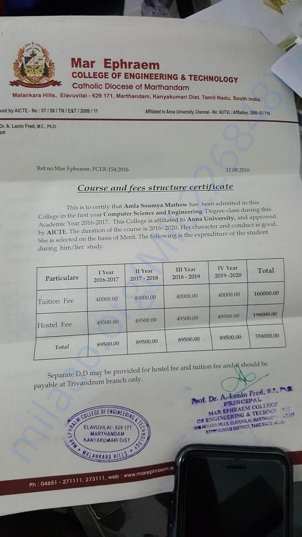 Mar Ephrem College Fees