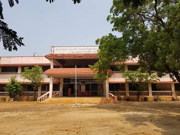 Improve The Quality Of Learning For Rural Kids In Trichy