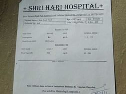 Support me medical bills payment by friend and bank loan repayment