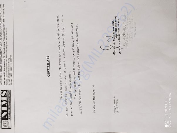 Document consists of medical certificate and the donor recipient datas