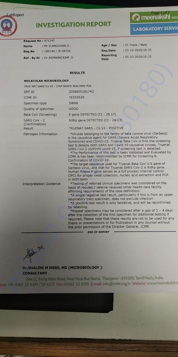 Covid Test Report