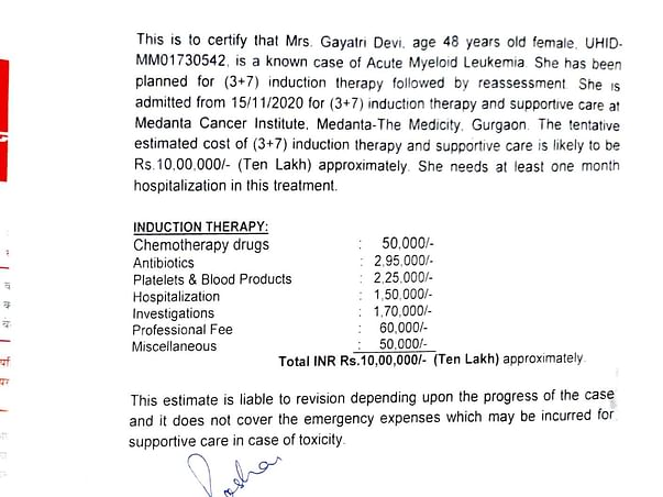 Help My Mother Gayatri Devi Fight Blood Cancer (Acute Myeloid Leukemia
