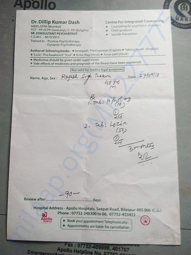 Medical document 3