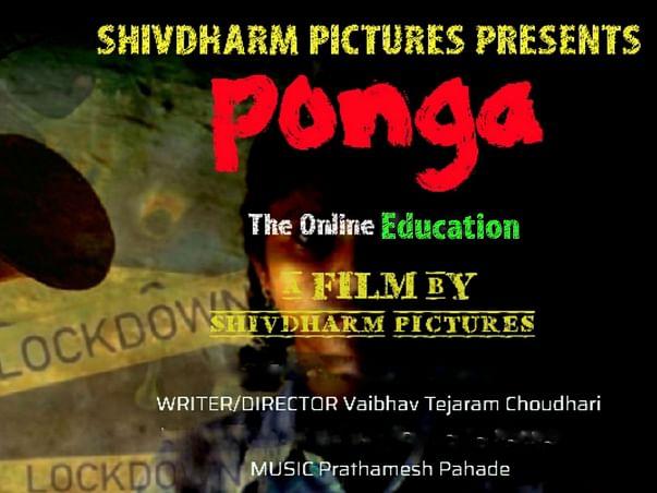 Help for film (PONGA)