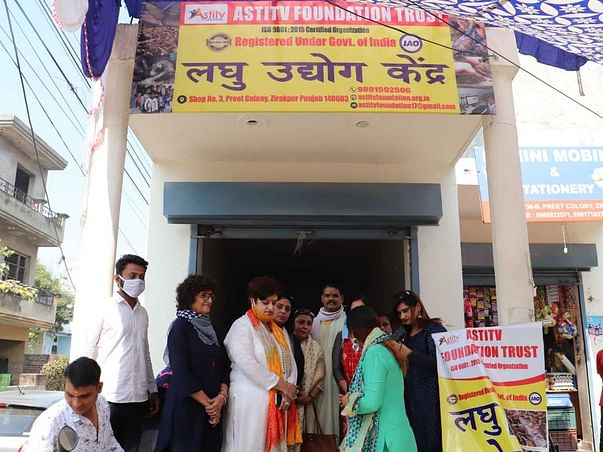 Support Laghu Udhyog for getting employ opportunities