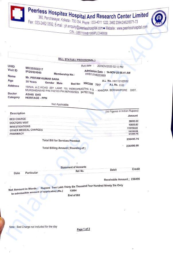 Peerless hospital bill till nov 20