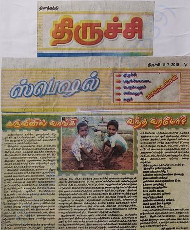 Article about Vidyashram in the state news paper 2010