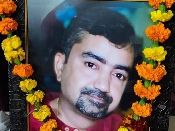 Support Kumar Gaurav Gupta's Family For Survival