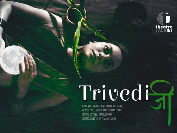 Trivediji-Help support this film/filmmaker in these challenging times