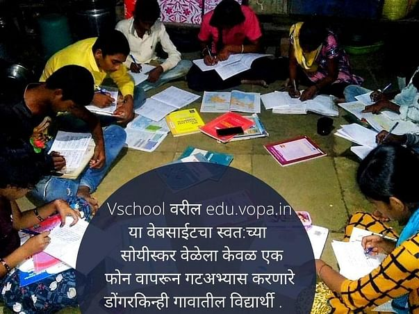 Ensure the right to quality online education of school children in MH!