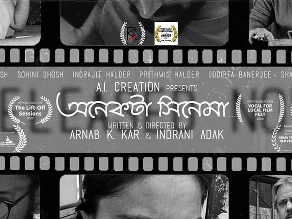 Onekta Cinema- Help support the filmmaker make more such soulful films