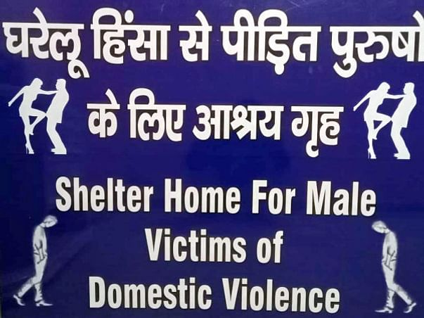 Support Shelter Home For Male Victims of Domestic Violence