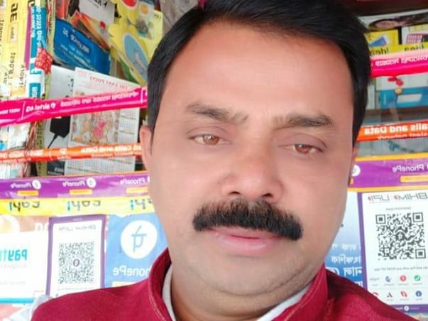Help my swapan uncle to fight Adenomyomatosis