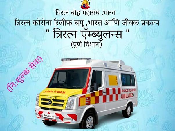 Triratna Relief Fund India !  Help to Coronavirus Crisis Situation
