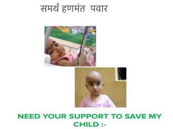 Help 5YR Samarth To Fight And Recover From Cancer