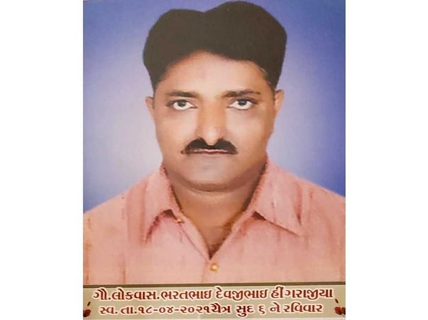 Help Bharatbhai's Family after his death due to covid