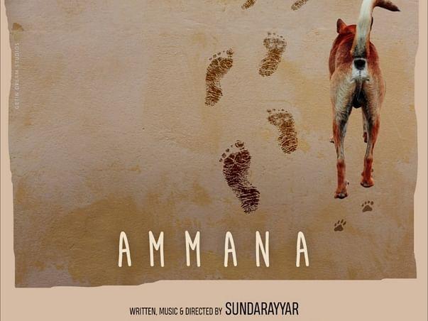 Ammana