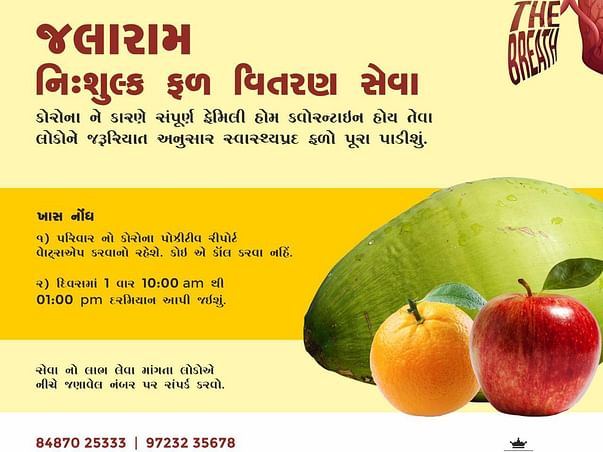 Help Home Quarantine Poor Covid Families With Fruits