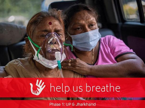 Help Us Breathe