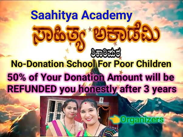 Saahitya Academy For NO-DONATION Education for Poor students