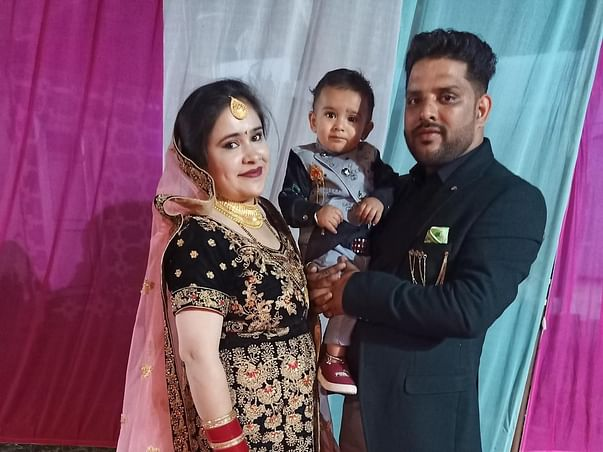 Support Aman's Family